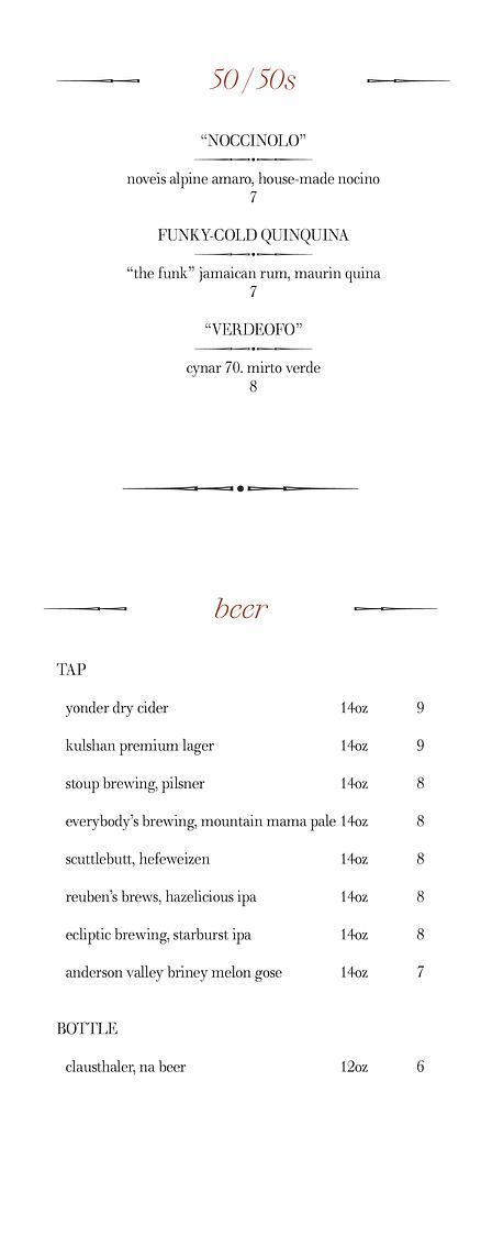 drink_menu_HB4.png