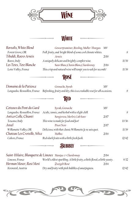 drink_menu_.png
