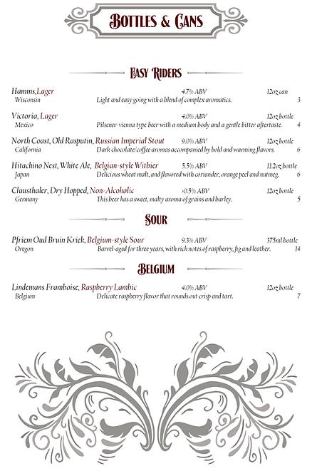 drink_menu7.png
