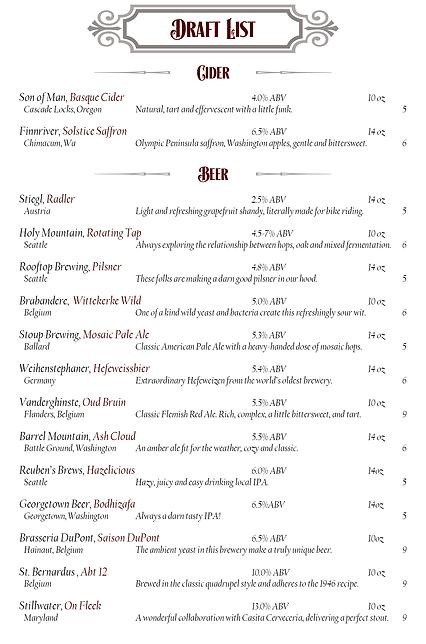 drink_menu6.png