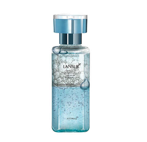 Immediate Clean Makeup Remover