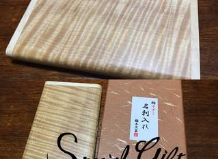 ≪来店特典・数量限定≫ 3Dカーリー栃の名刺入れ(18,000円相当)プレゼント!
