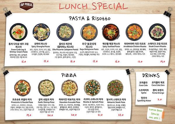Lunch_Back_Pasta_Jul_2021.jpg