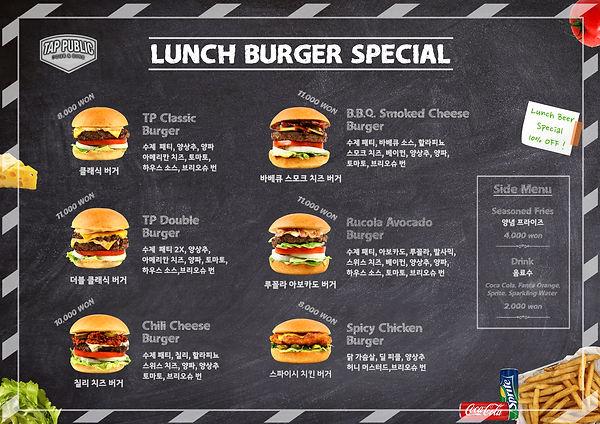 Lunch_Front_ Burger Menu_Jul_2021.jpg