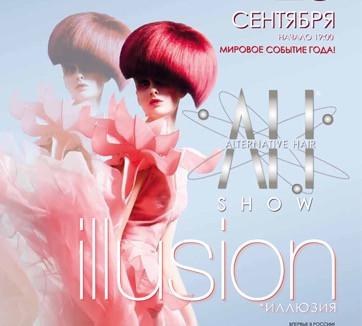 Creation choreography for AHS @ Kremlin Moscow