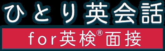 service_foreiken_logo.png