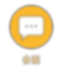 service_elst_icon_conversation.png