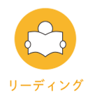 service_elst_icon_reading.png