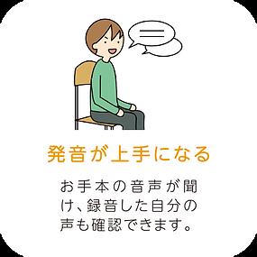 service_forschool_p2.png