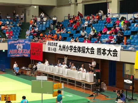 第34回 九州小学生体操大会
