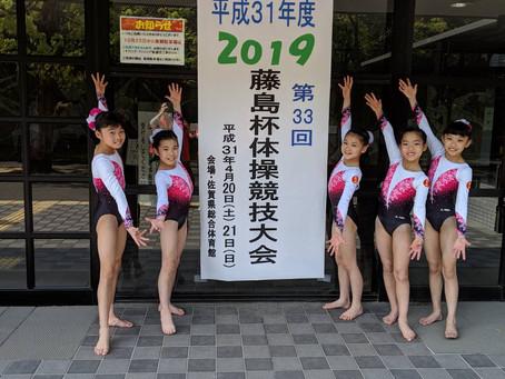 2019年 藤島杯体操競技選手権大会結果