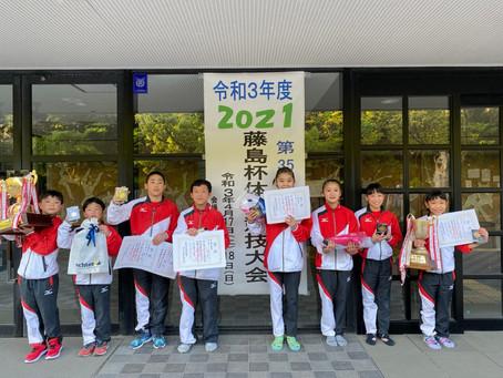 2021第35回藤島杯体操競技選手権大会結果報告