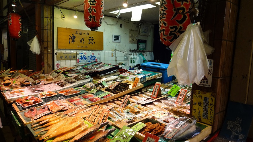 Nishiki Markt - Kyoto