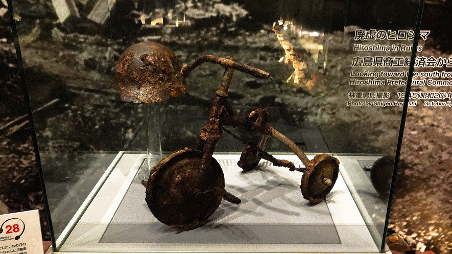Friedensmuseum - Hiroshima
