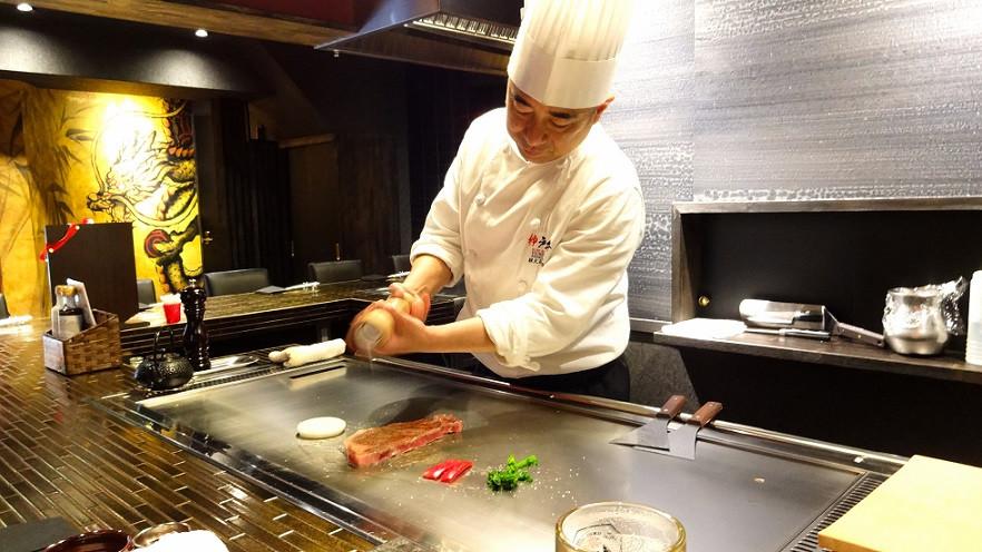 Kobe - Rind Restaurant