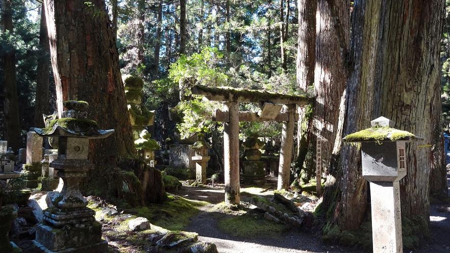Okunoin Friedhof in Koya-San