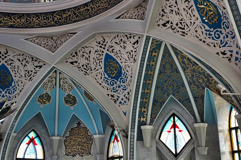 Kul-Sharif-Moschee von Innen - Kasan