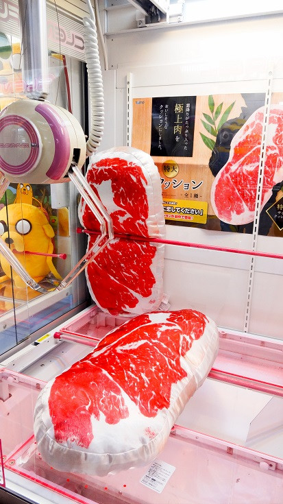Kobe Rind Steak Kissen im Game Store