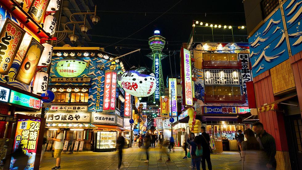 Osaka bei nacht.jpg