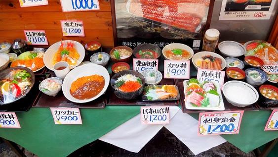 Plastikessen Auslage vor einem Restaurant in Japan