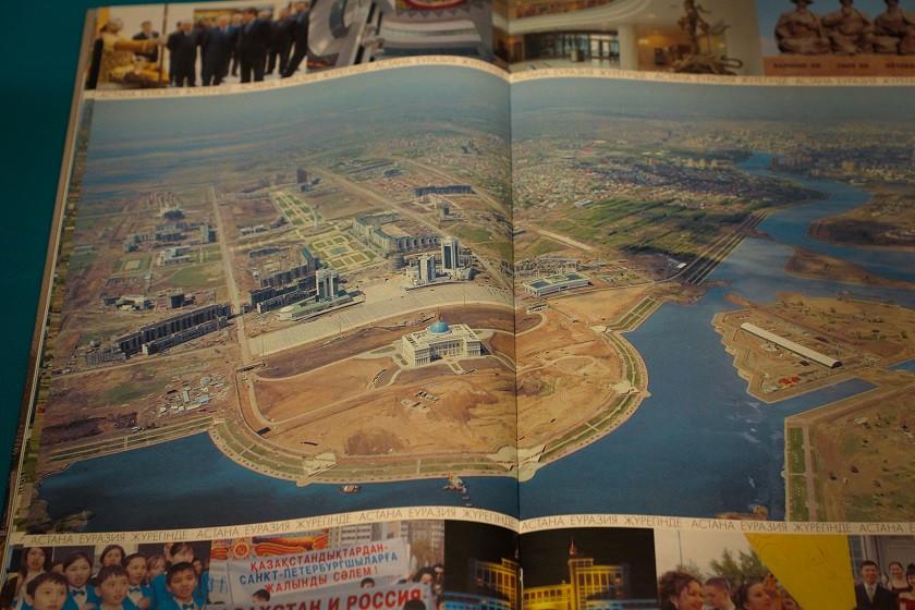Blick auf Astana vor einigen Jahren - Nationalmuseum Astana