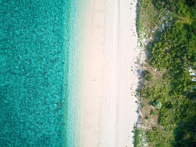 Traumstrand auf Aka Island