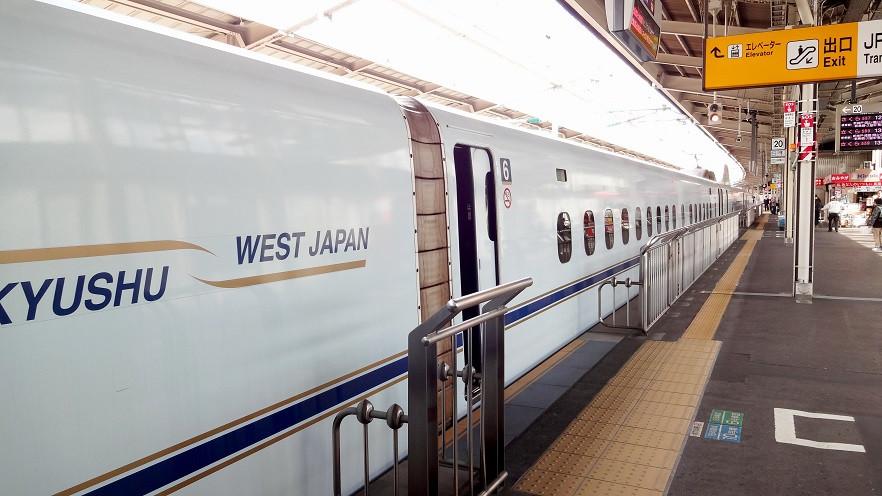 Osaka - Hiroshima Shinkansen