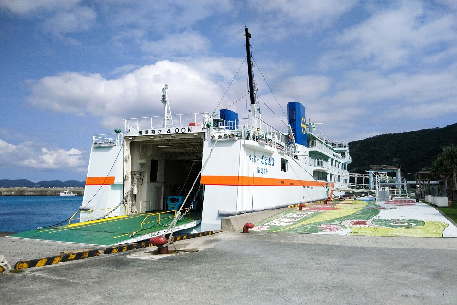 Ferry Zamami am Hafen von Aka Island