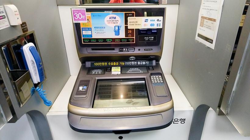 Geldautomat in Südkorea