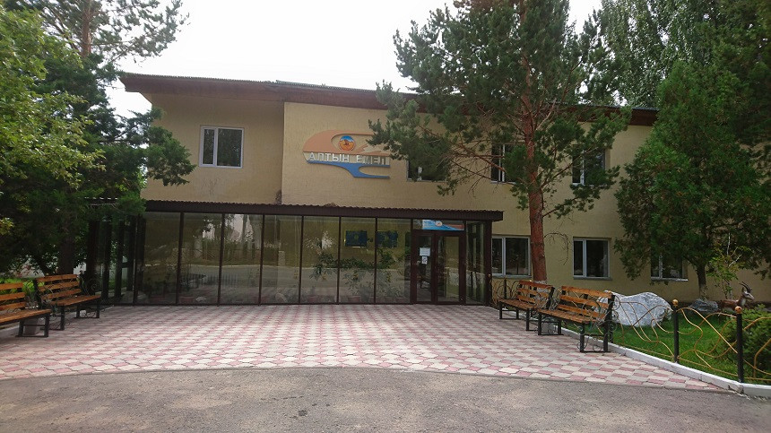 Touristen Office Baschi - Altyn Emel Nationalpark