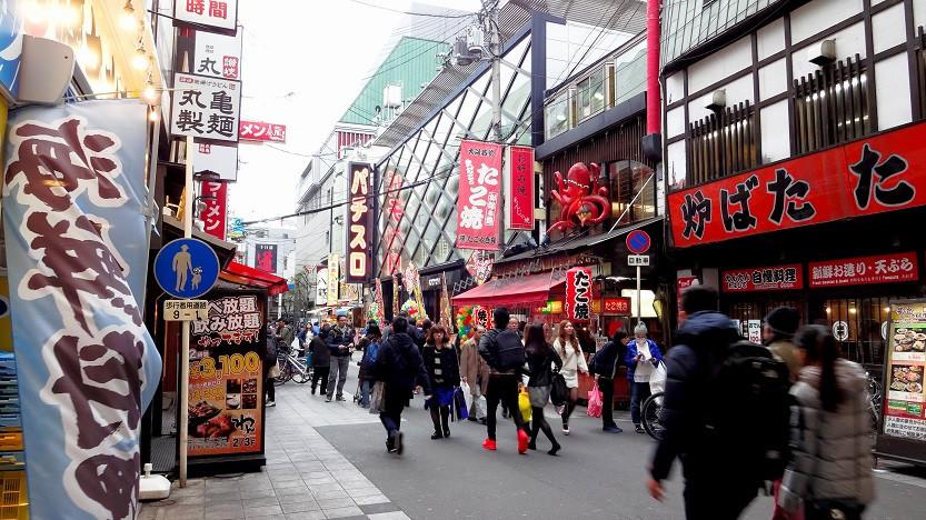 Gasse in Osaka