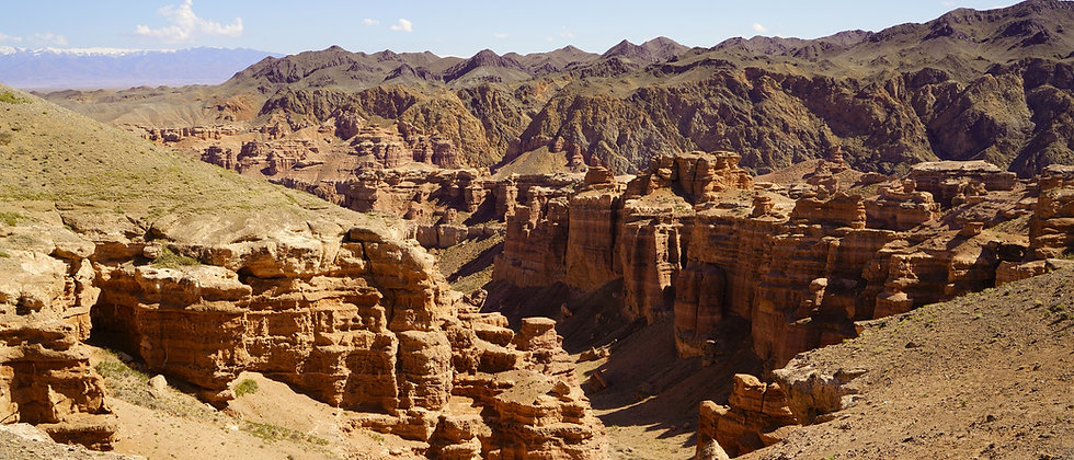Charyn Canyon.jpg