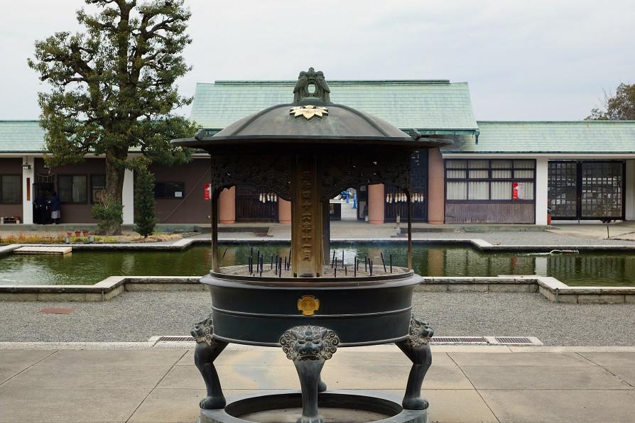 Ryozen Kannon Raeucherschale - Kyoto