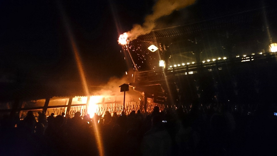 Otaimatsu Feuerfestival - Nara