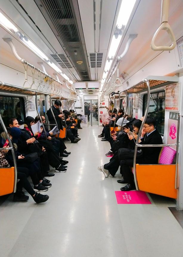Seoul Metro AREX Airport Railroad Express