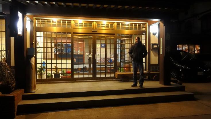 Shirakaba Eingang - Nozawa Onsen