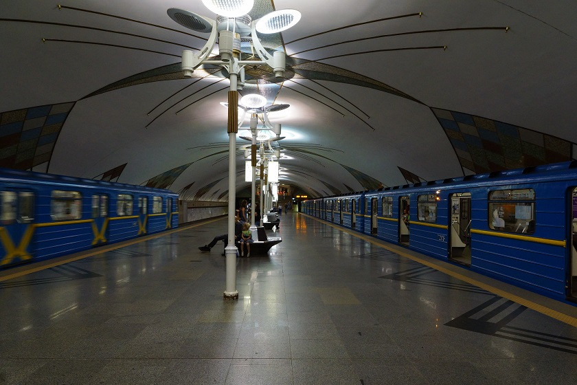 Metrostation in Kiew