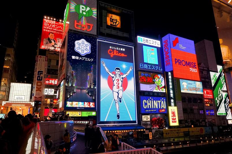 Glico Mann/ Reklametafeln - Osaka