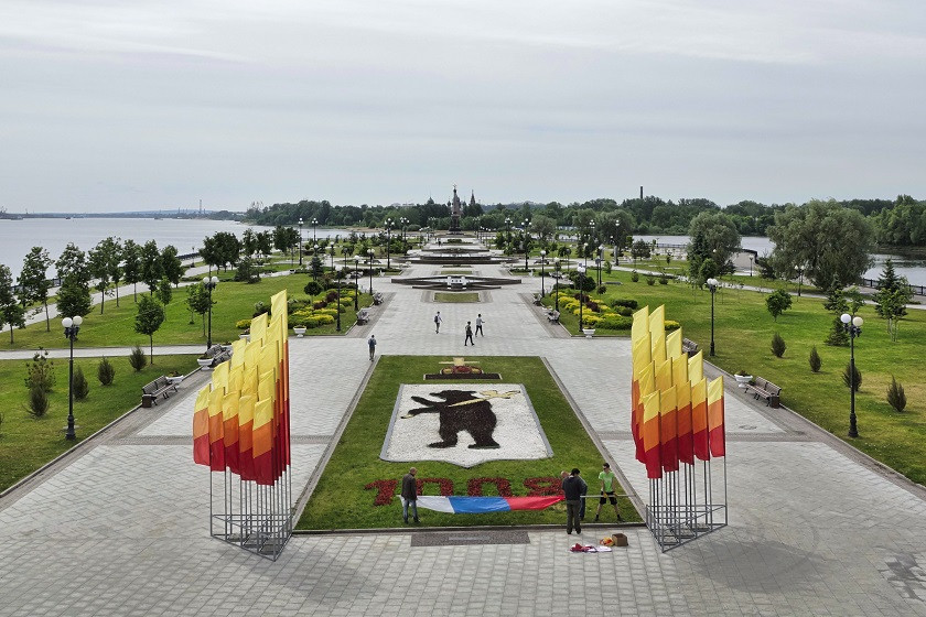 Blick auf die Wolga - Russland
