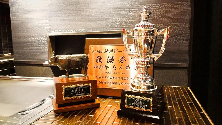 Pokale fuer das Kobe Rind
