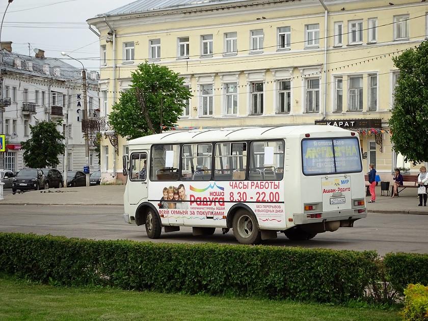 Marschrutka in Russland
