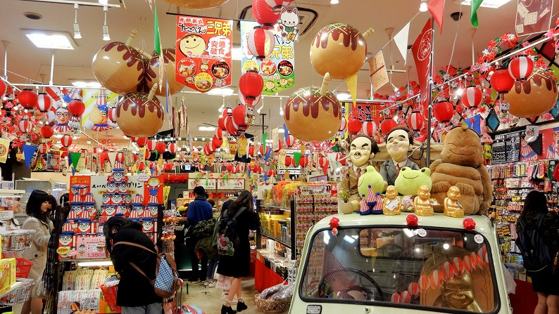 Verrueckter Shop in Osaka