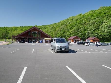 Michi-no-Eki: Kostenlose Raststätten in Japan