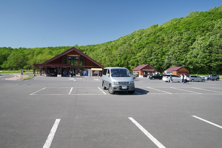 Michi no Eki Parkplatz