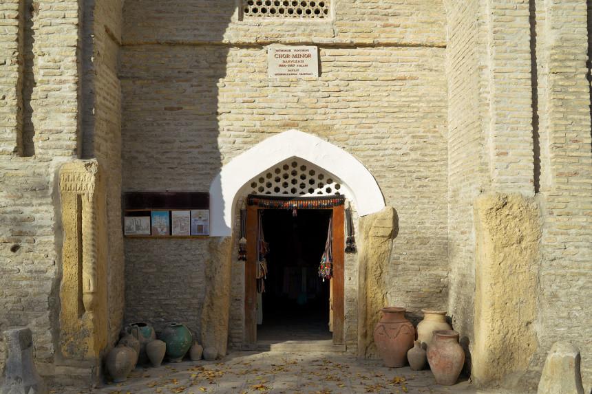 Chor Minor Eingang