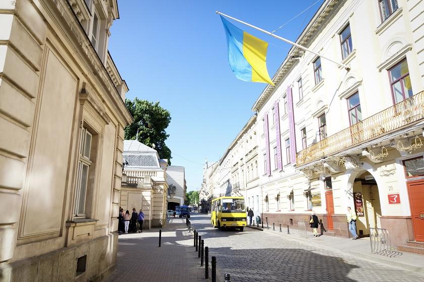 Willkommen in der Ukraine