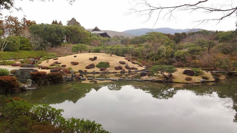 Isui-en Garten - Nara