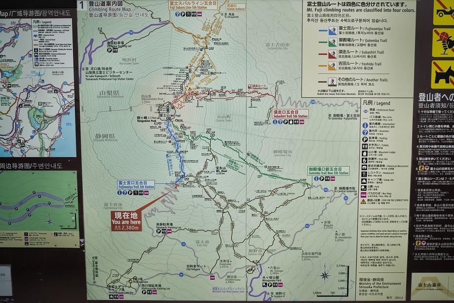 Wanderwege des Mount Fuji im Überblick