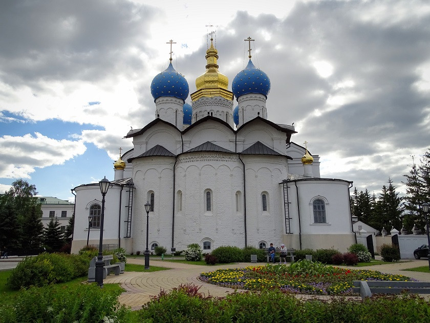 Mariä -Verkündigungs-Kathedrale - Kasan