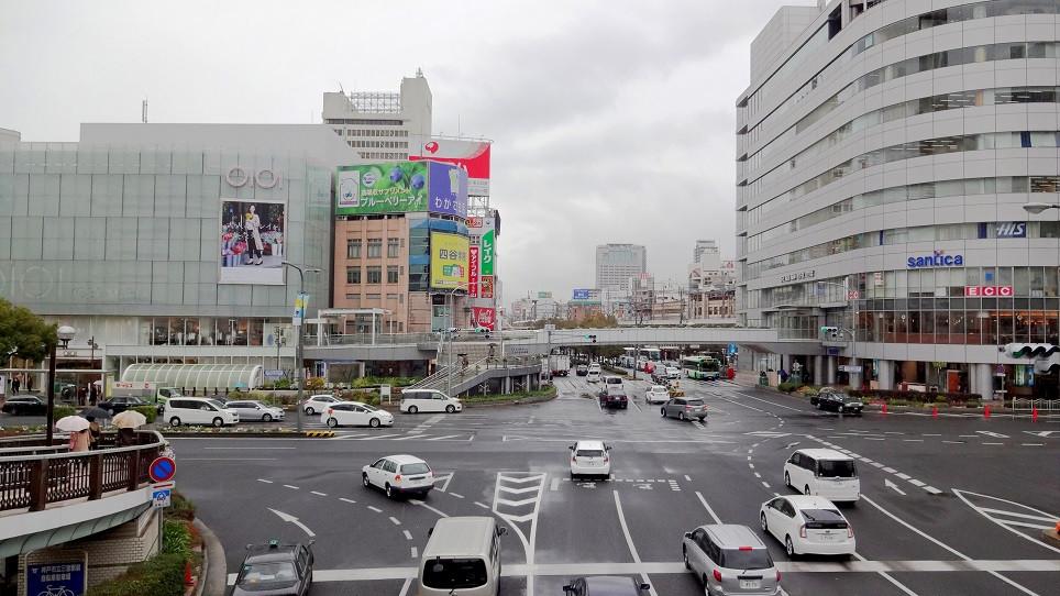 Kobe Innenstadt